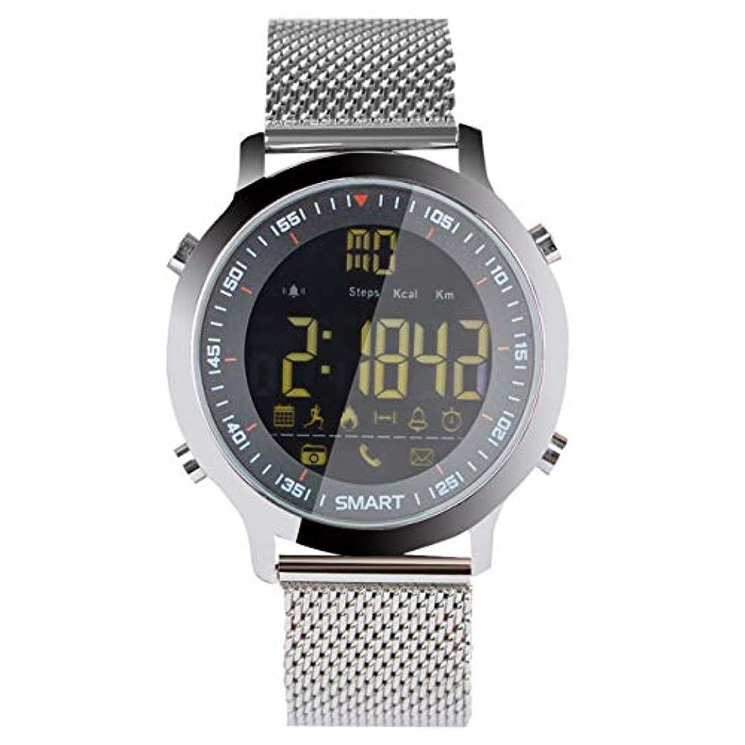 財政失クリーナーDeeploveUU EX18スポーツ用スマートウォッチステップカウンター電話情報アラームクロックリマインダー防水発光ダイヤル腕時計