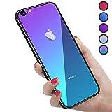 iPhone6 ケース iPhone6s ケース 強化ガラス 9H硬度加工 ガラスケース 薄型 全透明グラデーション TPUバンパー 滑り止め 全面保護 ストラップホール付き 指紋防止 耐衝撃