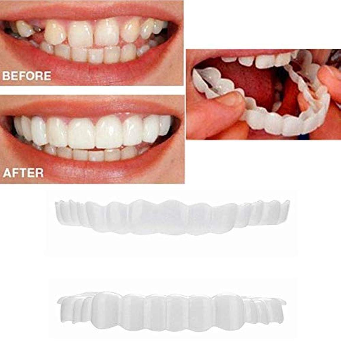 吸収飲食店ジャングル最新の化粧板の歯、化粧品の歯3組 - 一時的な笑顔の快適さフィットフレックス化粧品の歯、ワンサイズ、スーペリアーとローワーコンフォートベニア - (Lower + Upper)