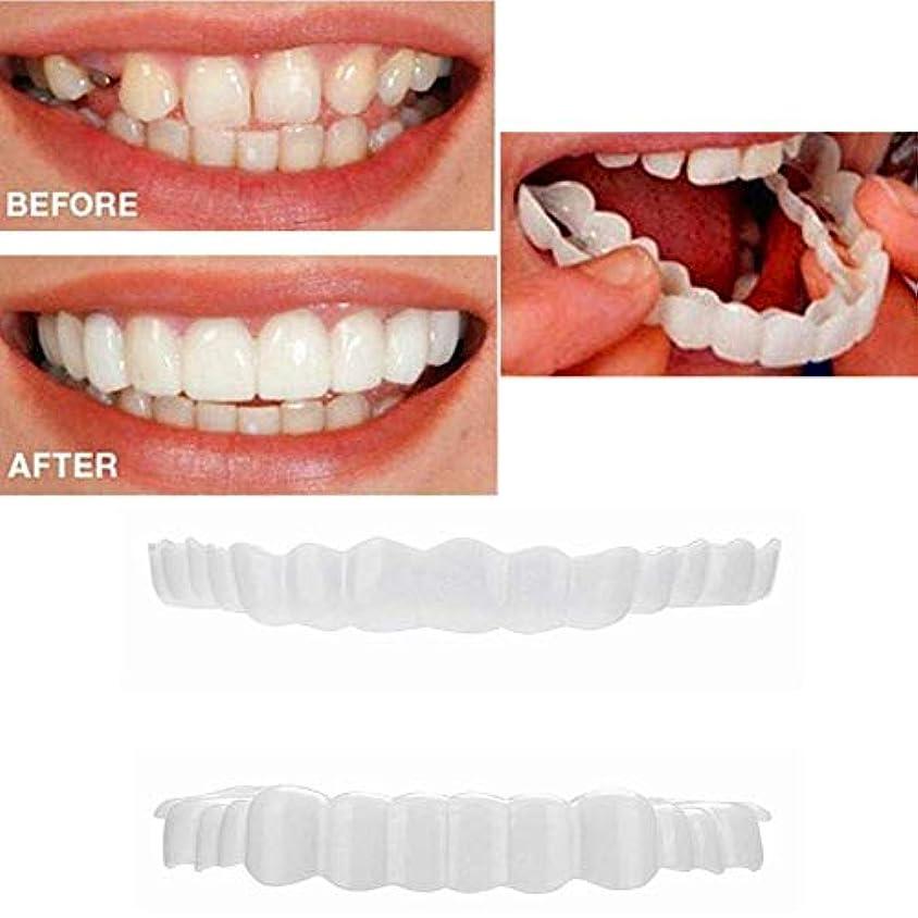 支援するプーノリゾート最新の化粧板の歯、化粧品の歯3組 - 一時的な笑顔の快適さフィットフレックス化粧品の歯、ワンサイズ、スーペリアーとローワーコンフォートベニア - (Lower + Upper)