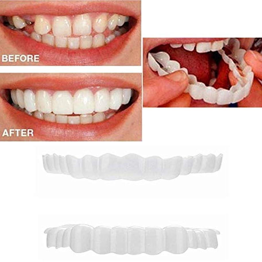 リハーサルバンジージャンプブリリアント最新の化粧板の歯、化粧品の歯3組 - 一時的な笑顔の快適さフィットフレックス化粧品の歯、ワンサイズ、スーペリアーとローワーコンフォートベニア - (Lower + Upper)