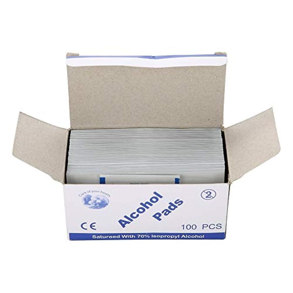 ひまわりしゃがむ夫婦100個/箱使い捨てアルコール綿パッド (UnitCount : 2 box)