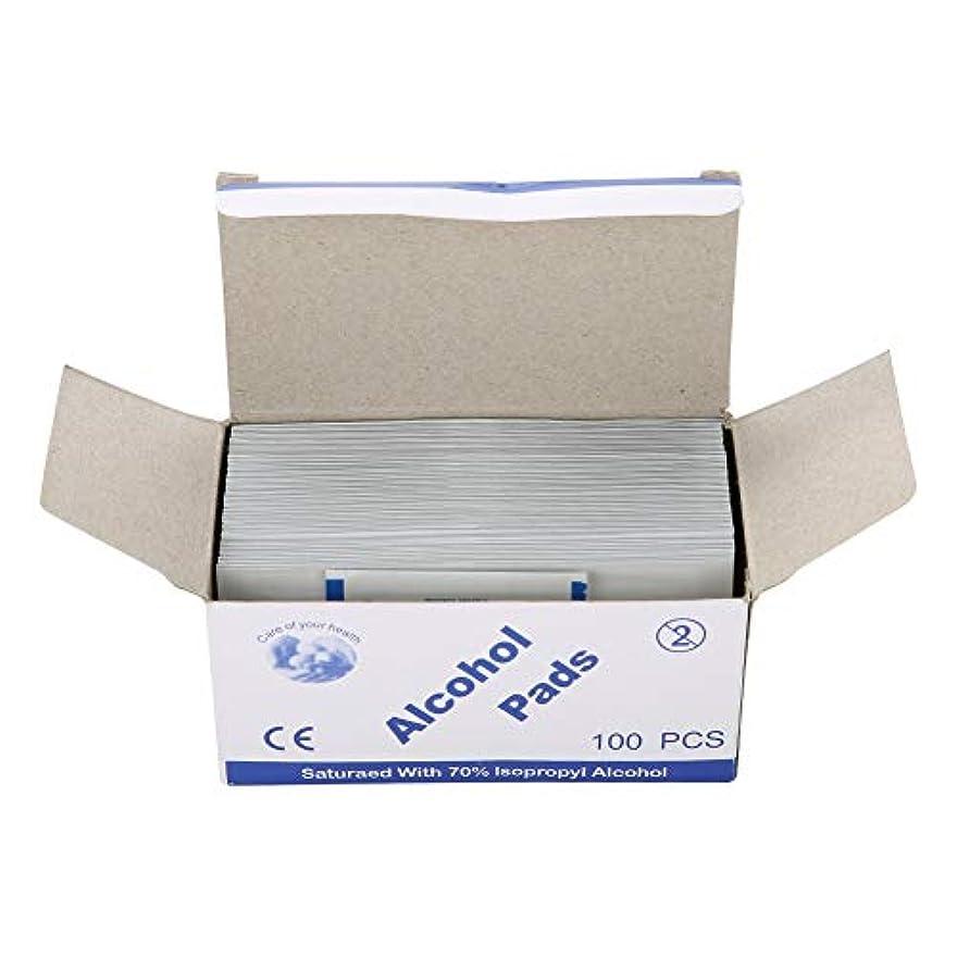 リーン調査コンパニオン100個/箱使い捨てアルコール綿パッド (UnitCount : 2 box)