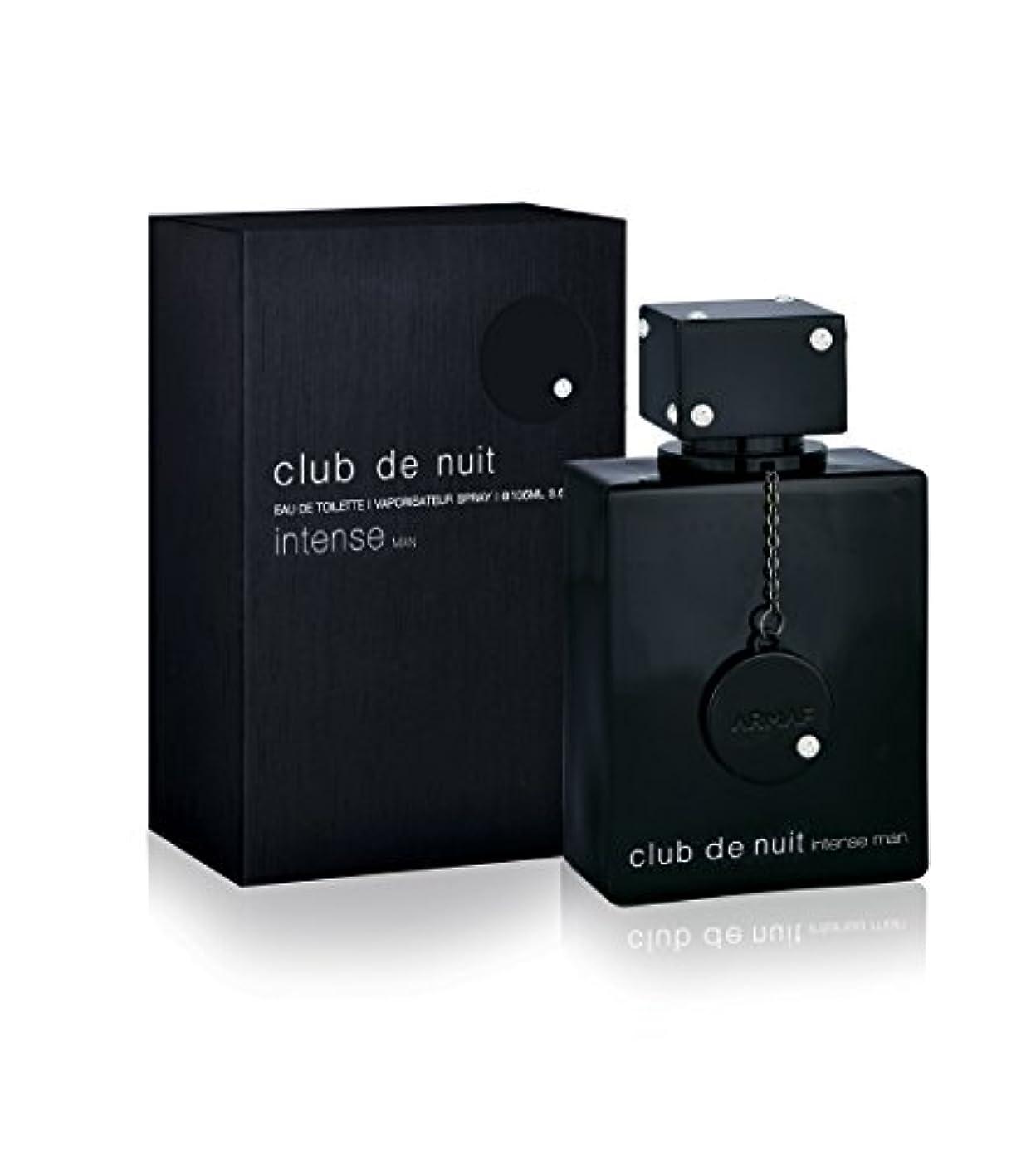 誘惑モンスタービタミンArmaf club de nuit men intense Perfume EDT Eau De Toilette 100 ml Fragrance