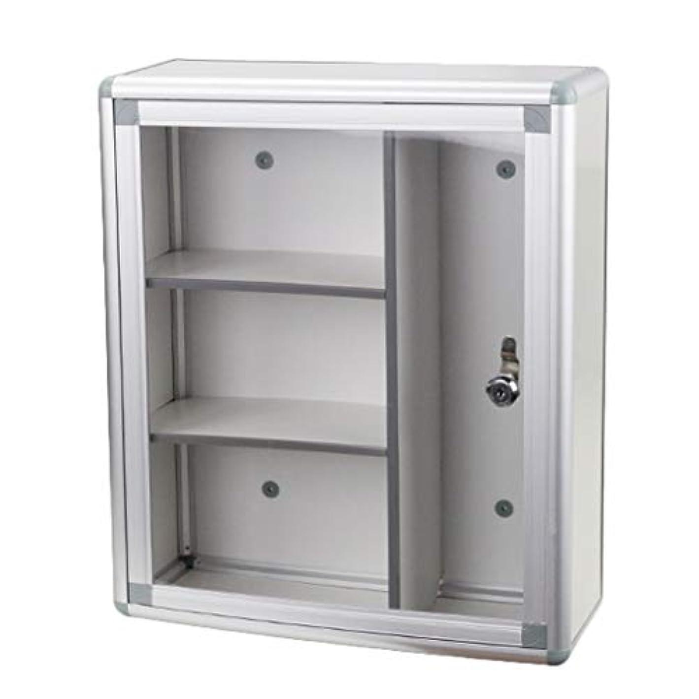 ドリンク漂流ランデブー薬箱アルミ合金家庭用薬箱薬外来救急医療箱収納ボックス (色 : シルバー しるば゜, サイズ さいず : L35cm)