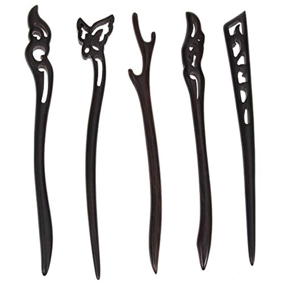 累計模倣コンパニオンLurrose 5ピース木製ヘアスティック中国髪箸中空彫刻デザイン用女性ロングヘアスタイリング