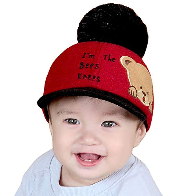 YueLian ベビー キッズ キャップ UVカット 紫外線対策 日よけ 帽子 赤ちゃん 子供 男の子 女の子 ユニセックス 野球帽 出産お祝い(レッド)