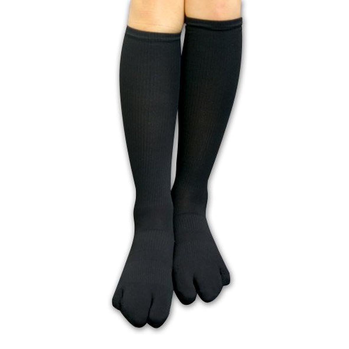 しおれたコマンド教育学カサハラ外反母趾?浮き指対策あしやせ天国3本指テーピング靴下 ((L24-26cm))