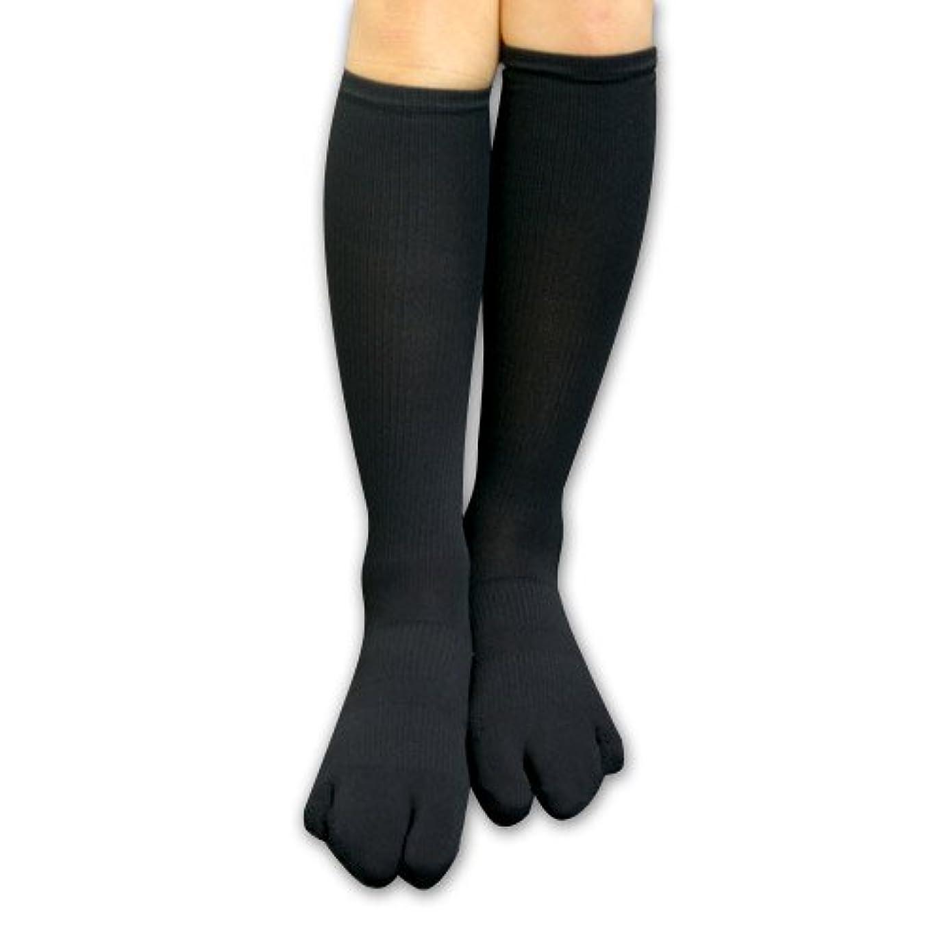 適度に真向こう最小化するカサハラ外反母趾?浮き指対策あしやせ天国3本指テーピング靴下 ((L24-26cm))
