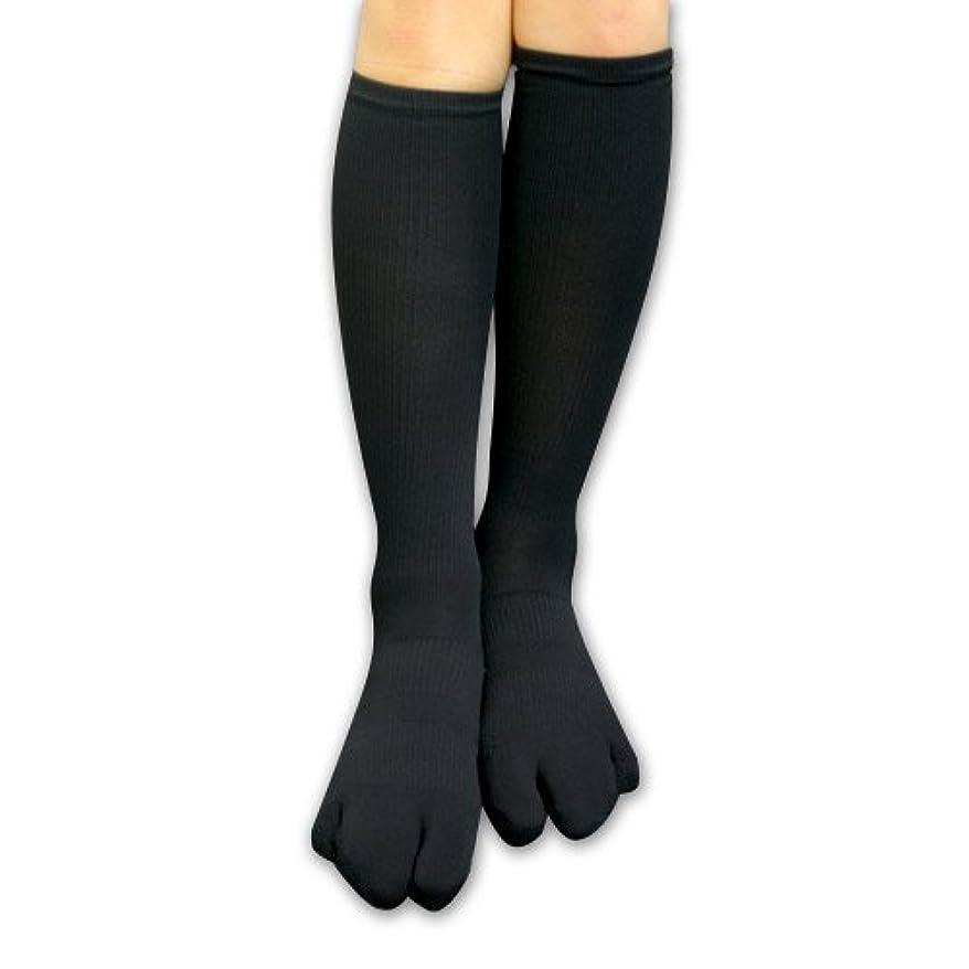 スカーフ副詞安全性カサハラ外反母趾?浮き指対策あしやせ天国3本指テーピング靴下 ((L24-26cm))