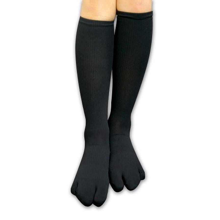 人柄つま先改善するカサハラ外反母趾?浮き指対策あしやせ天国3本指テーピング靴下 ((M22-24cm))