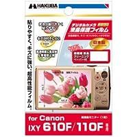 HAKUBA 液晶保護フィルム Canon IXY 610F用 DGF-CAX610