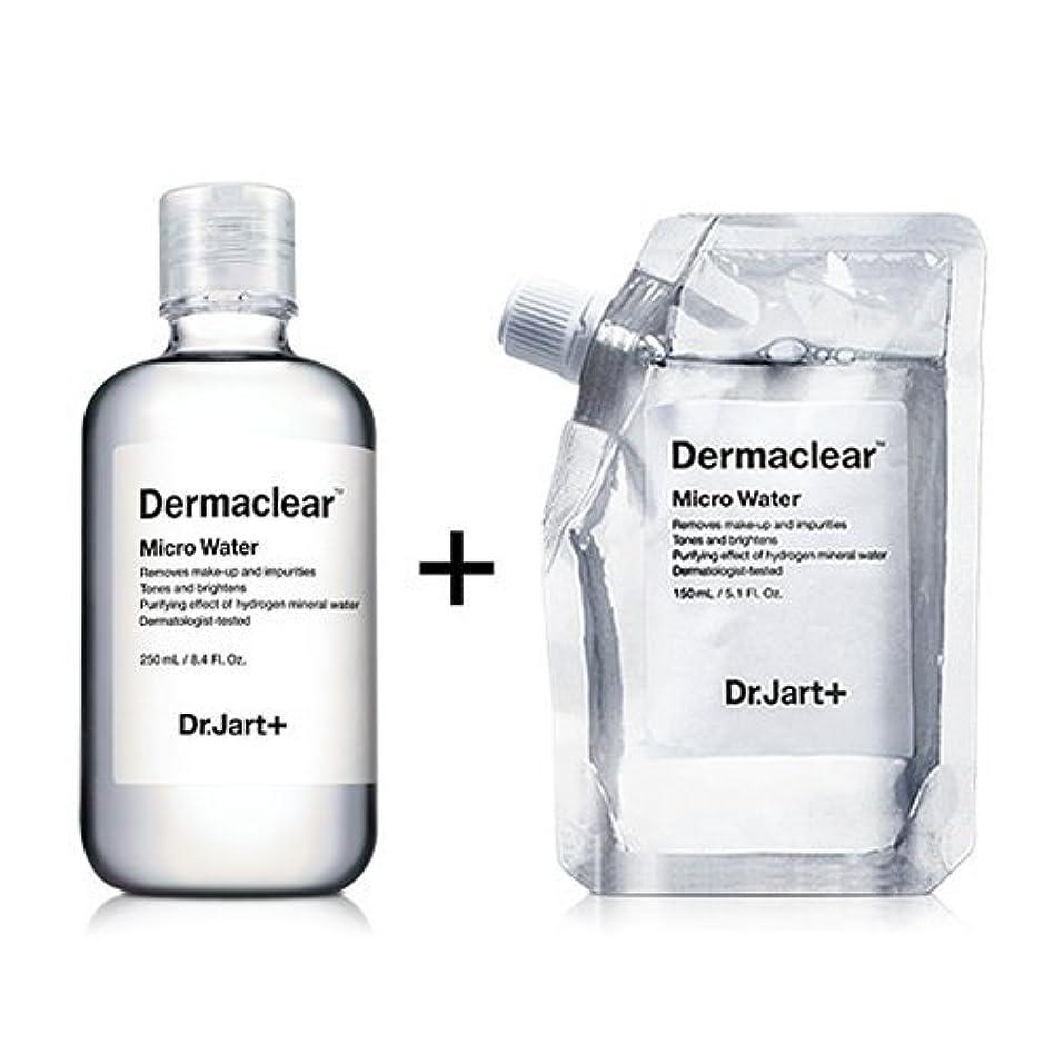 巨人抽象化のりドクタージャルト[韓国コスメ Dr.Jart+]ダーマクリア マイクロ ウォーター250ml+150ml(リフィル) [Dr.Jart+]Dermaclear Micro Water (250ml+150ml)