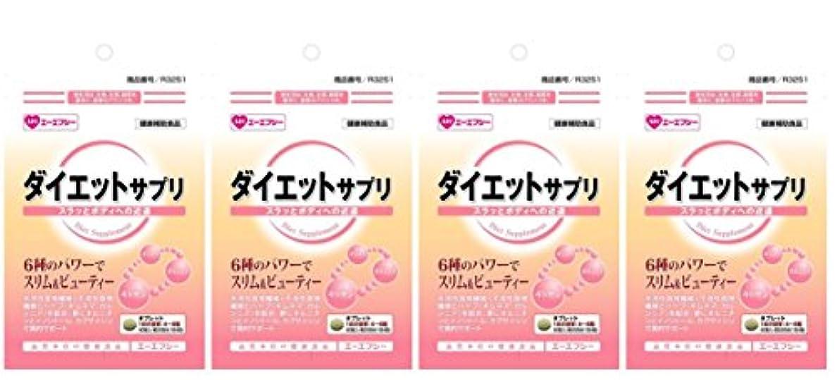 アカデミック相続人シャンプーAFC 500円シリーズ ダイエットサプリ 90粒入 (約22日分) X4個セット