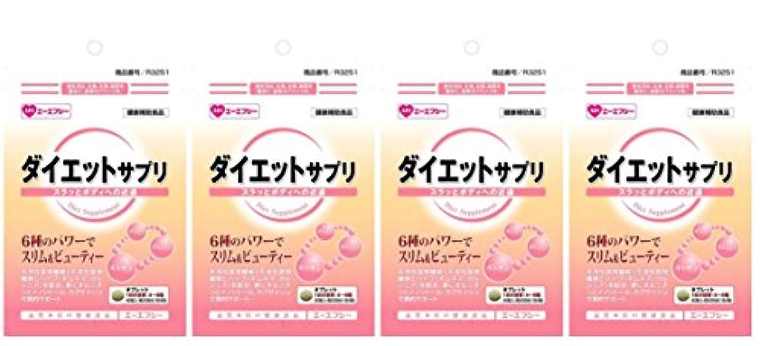 仮説牛肉告発者AFC 500円シリーズ ダイエットサプリ 90粒入 (約22日分) X4個セット