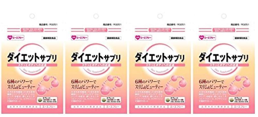 ダイジェスト波紋柔らかさAFC 500円シリーズ ダイエットサプリ 90粒入 (約22日分) X4個セット