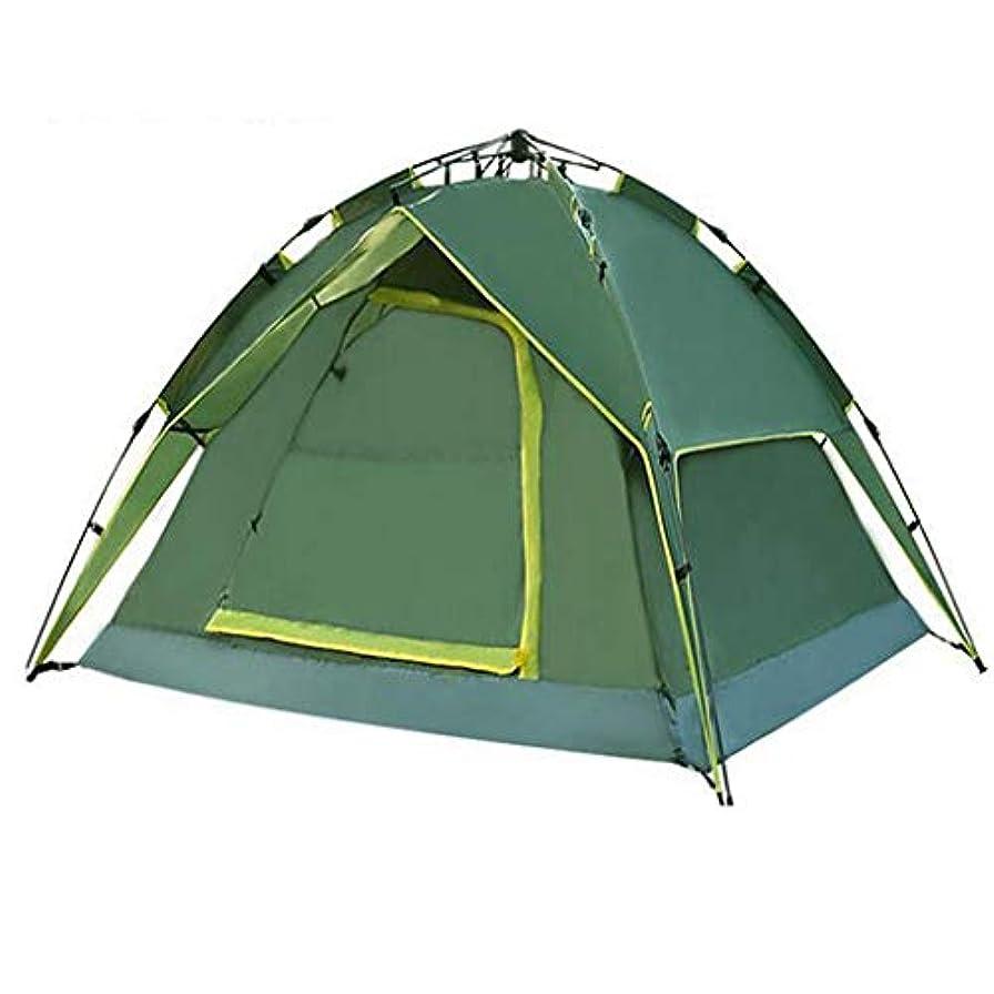 素晴らしい良い多くのカード母HUYYA ト キャンプテント 3-4人 防水、折りたたみ 家族のテント ポップアッインスタントセットアップハイキング用品 室外 バックパック
