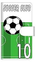 HTC デザイアーアイ スマホケース 手帳型 【ステッチタイプ】 YE852 サッカー部 横開き【ノーブランド品】