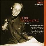 武満徹:琵琶、尺八、オーケストラのための「秋」 画像