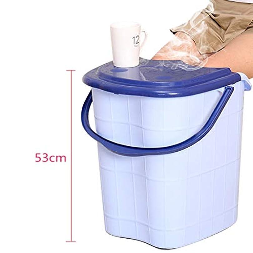 アクセス区断言するBB- ?AMT高さ特大マッサージ浴槽ポータブルふた付きフットバスバケット熱保存デトックススパボウル 0405 (色 : 青, サイズ さいず : 44*42*53cm)