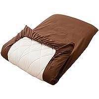 エムール 極厚敷き布団用 ワンタッチシーツ シングル 日本製 綿100% 防ダニ 抗菌 防臭 ビターブラウン