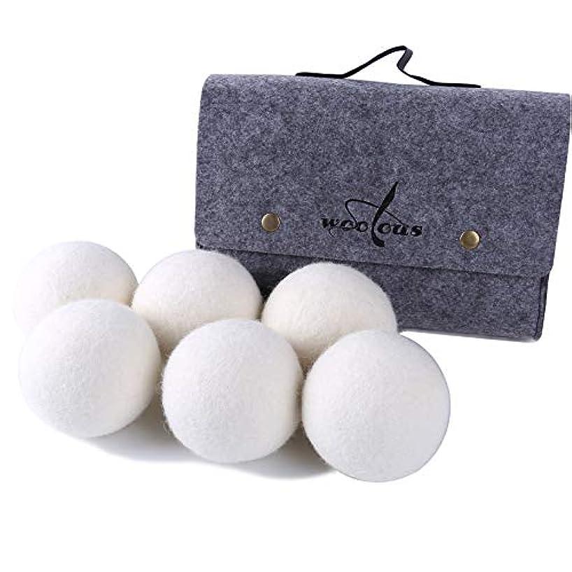 に向かって震え規制するWoolous ドライヤーボール 100%オーガニック ニュージーランド 無毒性 メリノウール 再利用可 しわ軽減 乾燥時間削減 白 2.75inch ホワイト YMQ-40-6