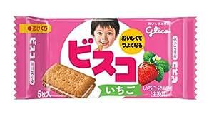 江崎グリコ ビスコ ミニパック いちご 5枚×20個