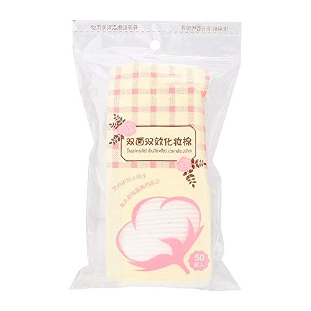 レモンカナダサンダル使い捨て不織布洗顔コットンワイプ