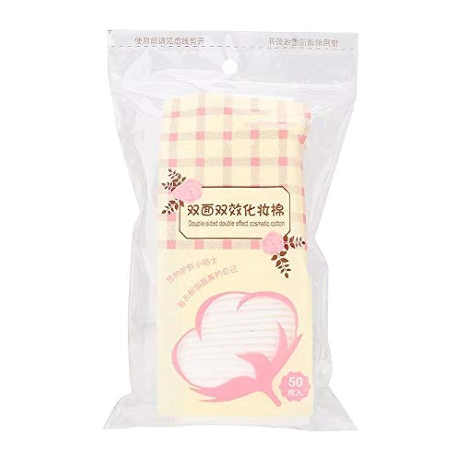 レールフォージ全能使い捨て不織布洗顔コットンワイプ