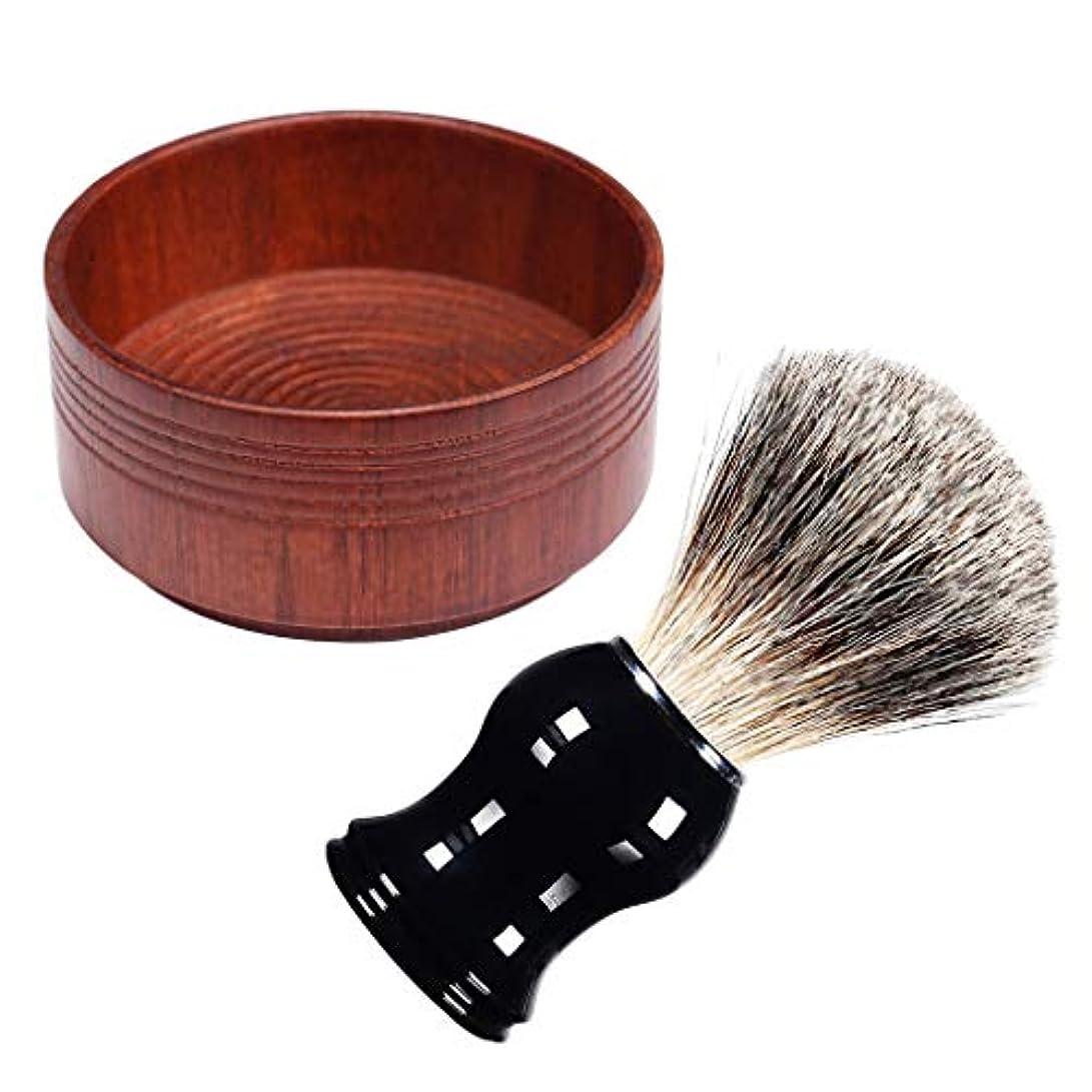 シンカン霧ほこりっぽいシェービングブラシ シェービングボウル メンズ用 理容 洗顔 髭剃り メンズ 実用的 全3スタイル - 02, 説明のとおり