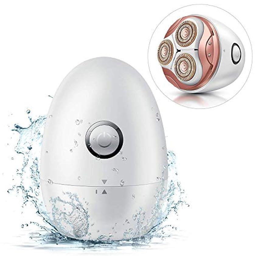 誰ピルのためにコードレスの卵形の女性用かみそり、電気かみそりの防水フェイシャルリムーバー(3つのフローティングヘッド付き)、USBに光充電、白