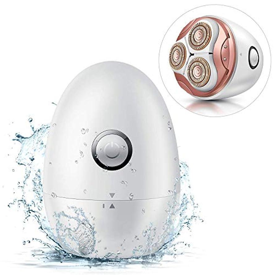 オフセットしがみつく温かいコードレスの卵形の女性用かみそり、電気かみそりの防水フェイシャルリムーバー(3つのフローティングヘッド付き)、USBに光充電、白
