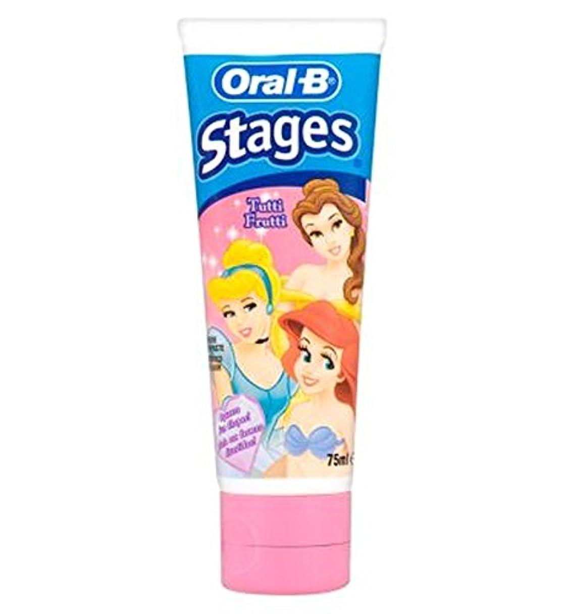 充電画家サミットオーラルBは、歯磨き粉の75ミリリットルをステージ (Oral B) (x2) - Oral-B Stages Toothpaste 75ml (Pack of 2) [並行輸入品]