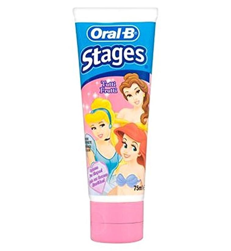 彫刻家落ち着かない手オーラルBは、歯磨き粉の75ミリリットルをステージ (Oral B) (x2) - Oral-B Stages Toothpaste 75ml (Pack of 2) [並行輸入品]