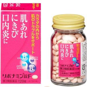 (医薬品画像)リボナミン錠F