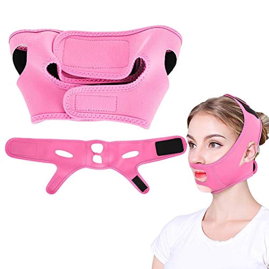 インテリア政策入札フェイススリミング包帯小 顔 美顔 矯正、顎リフト フェイススリミングマスク (ピンク)