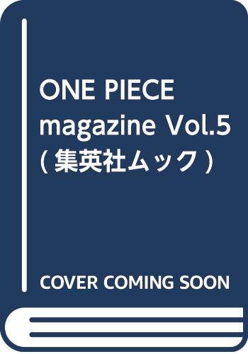 [画像:ONE PIECE magazine Vol.5 (集英社ムック)]