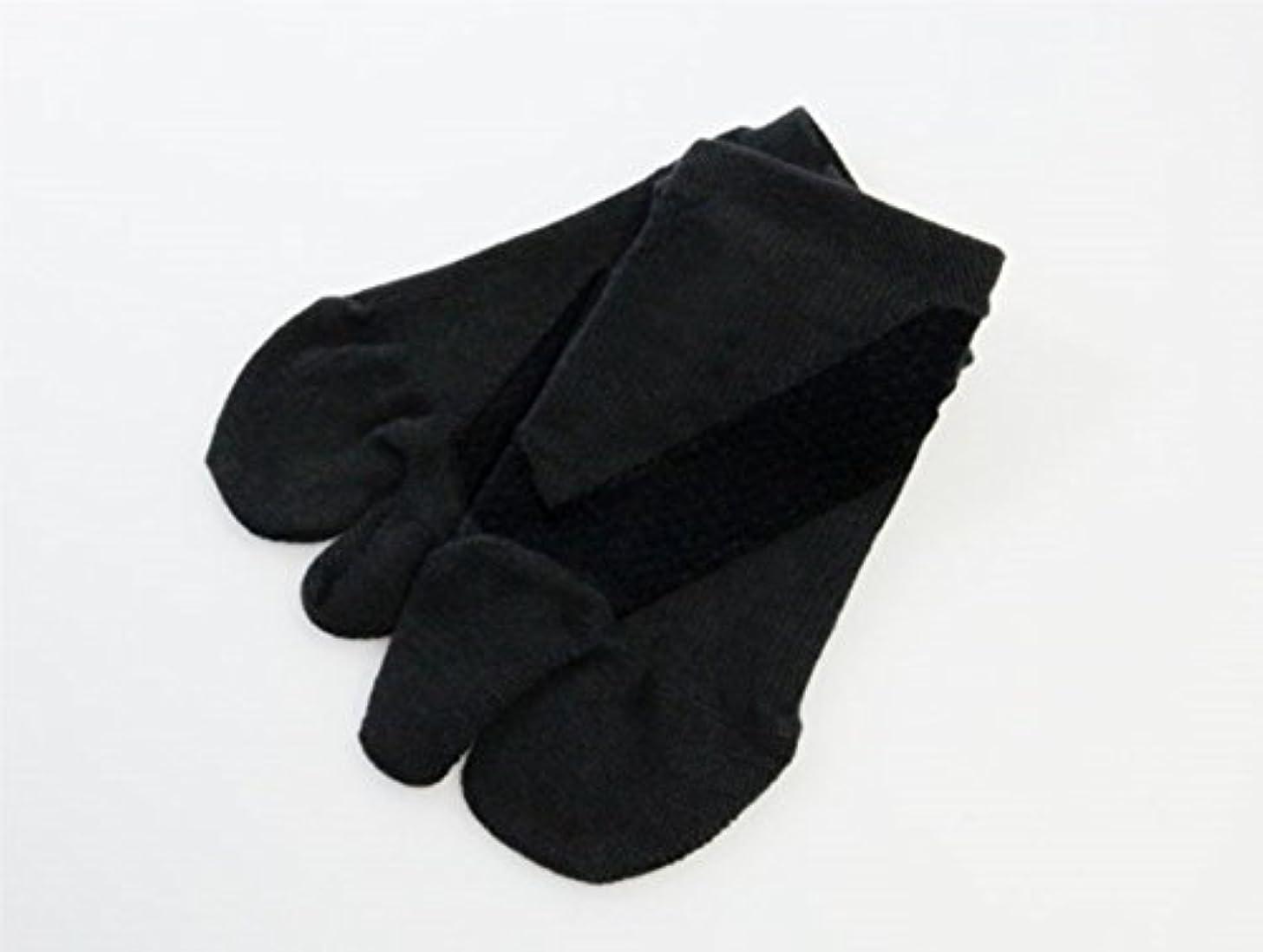 収入矢祭司さとう式 フレクサーソックス スニーカータイプ 黒 (M) 足袋型