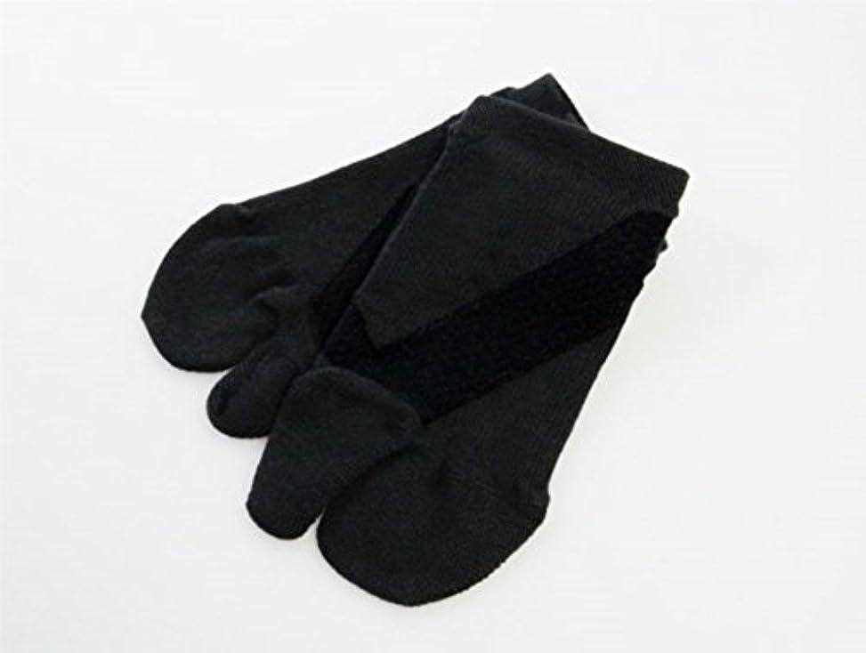 高尚な蜜ランチョンさとう式 フレクサーソックス スニーカータイプ 黒 (M) 足袋型