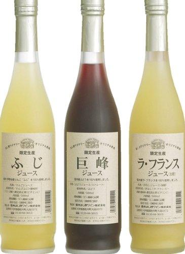 りんご村からのおくりもの ナチュラルギフト MW-25 【ジ...