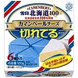 雪印北海道100 カマンベールチーズ 切れてるタイプ(6個入り) 100g×10個