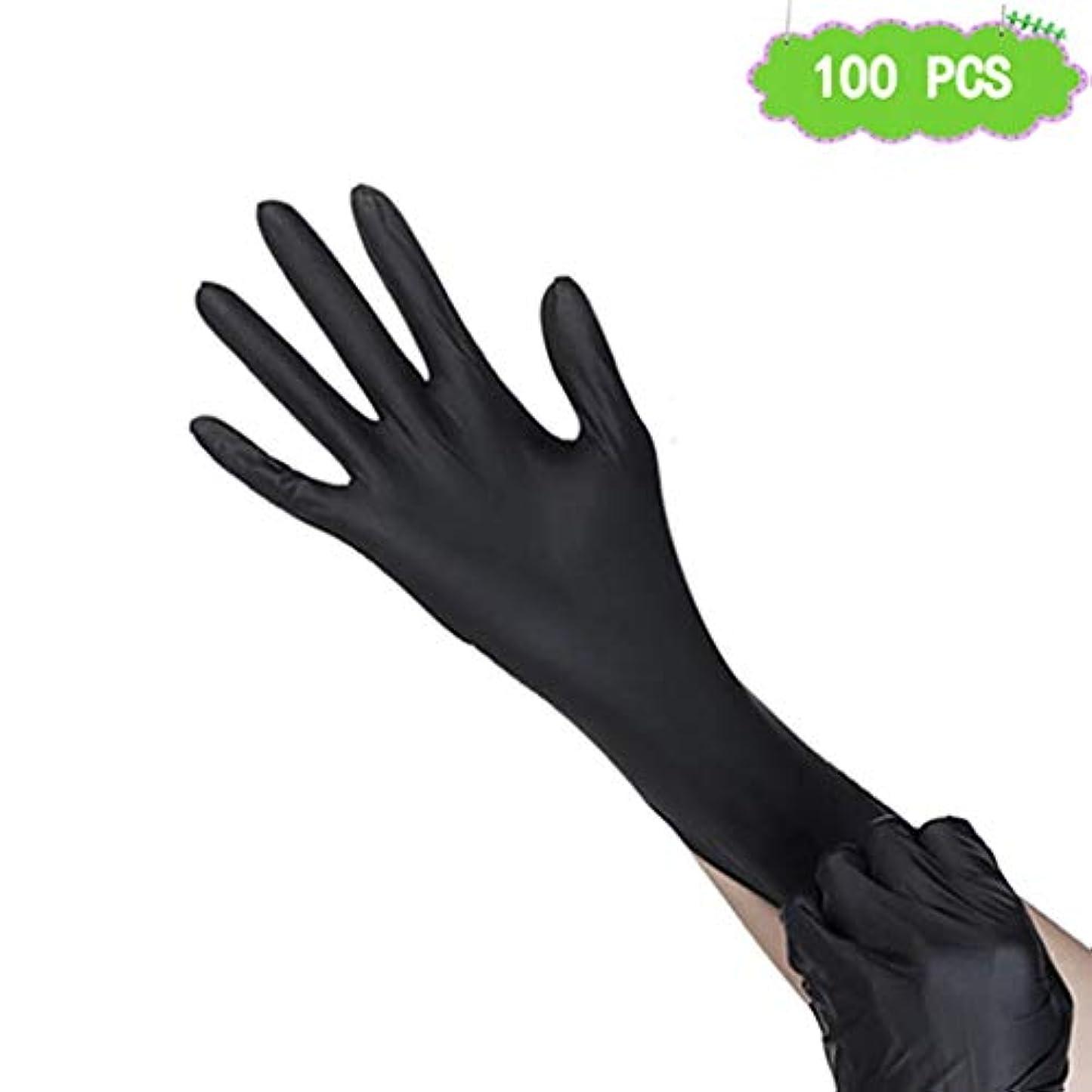 ニトリル手袋、黒刺繍タトゥー理髪滑り止め使い捨て手袋ペットケアネイルアート検査保護実験、美容院ラテックスフリー、、 100個 (Size : L)