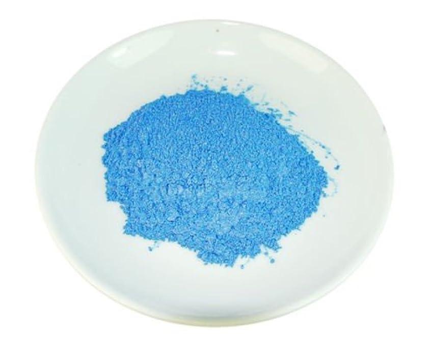 インチ吐き出す好奇心盛Royal Blue Sparkle Mica 25g