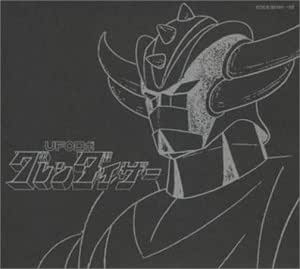 ETERNAL EDITION ダイナミックプロフィルムズFile No.7&8 UFOロボ グレンダイザー