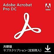 Adobe Acrobat Pro DC(最新PDF) Windows/Mac対応 1か月版 サブスクリプション(定期更新)