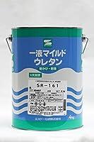 エスケー化研 一液マイルドウレタン 淡彩色 4kg SR-161