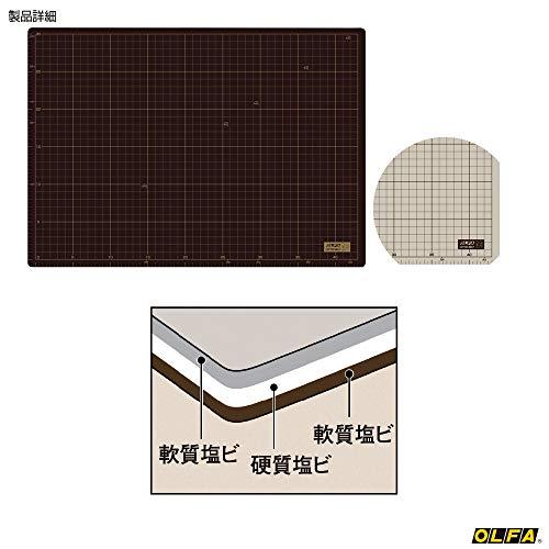 『オルファ(OLFA) カッターマットA3 (320x450x2mm) 135B』の2枚目の画像