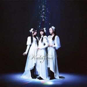 ひかりふる(初回生産限定盤B)(Blu-ray Disc付)