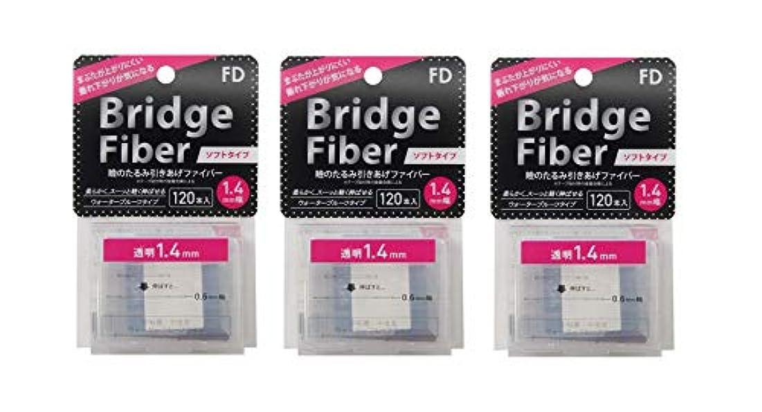 はげ飢饉絶滅させるFD ブリッジソフトファイバー 眼瞼下垂防止テープ ソフトタイプ 透明1.4mm幅 120本入り×3個セット