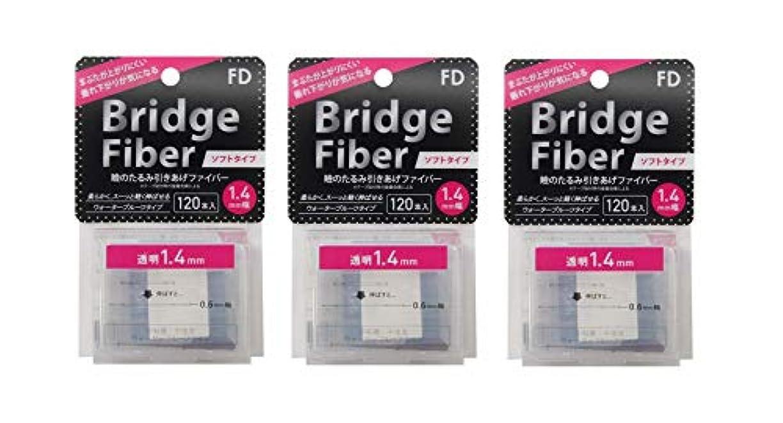 食料品店玉ねぎ結紮FD ブリッジソフトファイバー 眼瞼下垂防止テープ ソフトタイプ 透明1.4mm幅 120本入り×3個セット